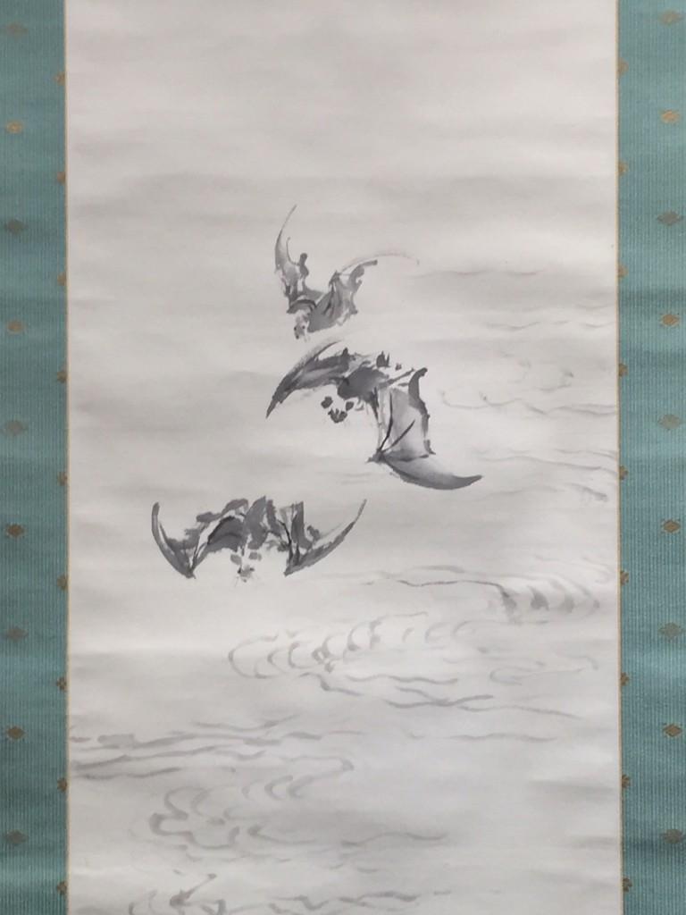 大橋翠石 福自天来之図2