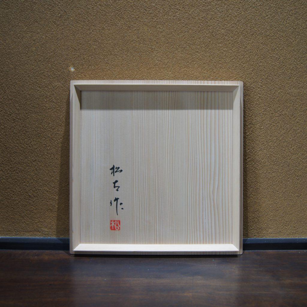 山口松大(やまぐちまつた) 漆絵紅白梅菓子器 共箱7