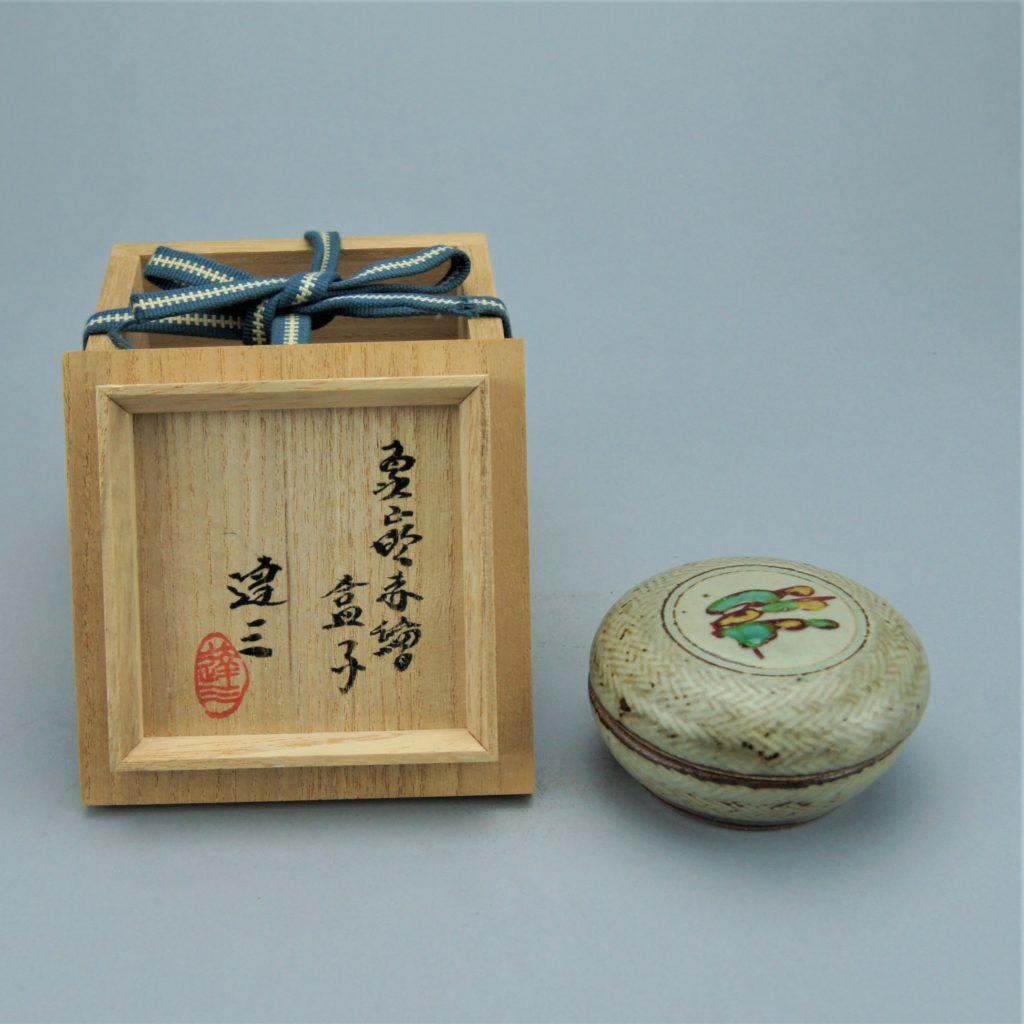 島岡達三 象嵌赤絵盒子 共箱6