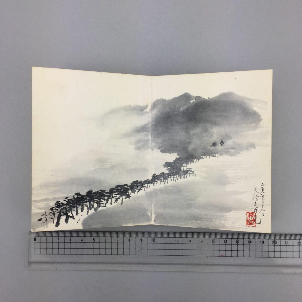 児玉 希望   客衣餘産 画帳  共箱3
