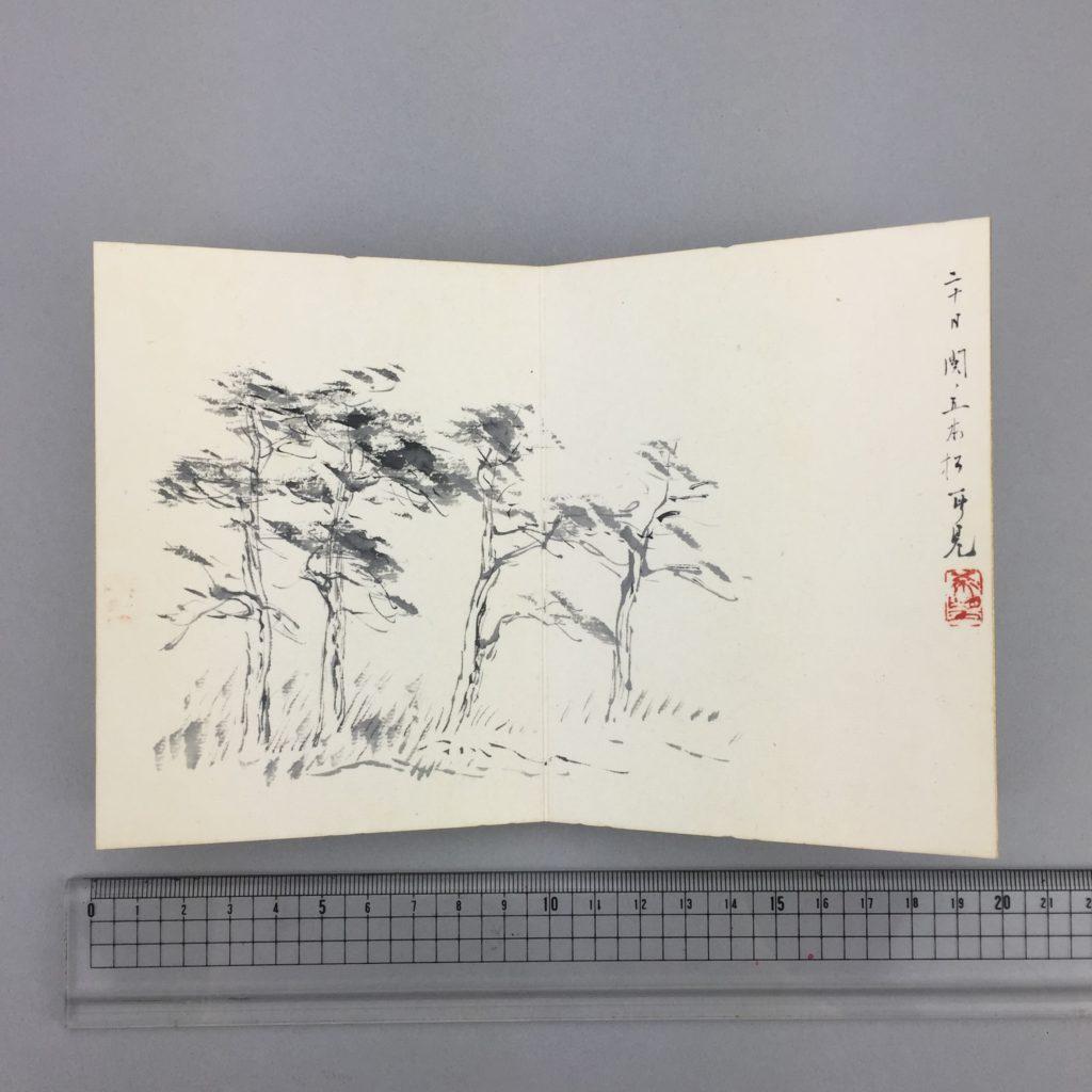 児玉 希望   客衣餘産 画帳  共箱5