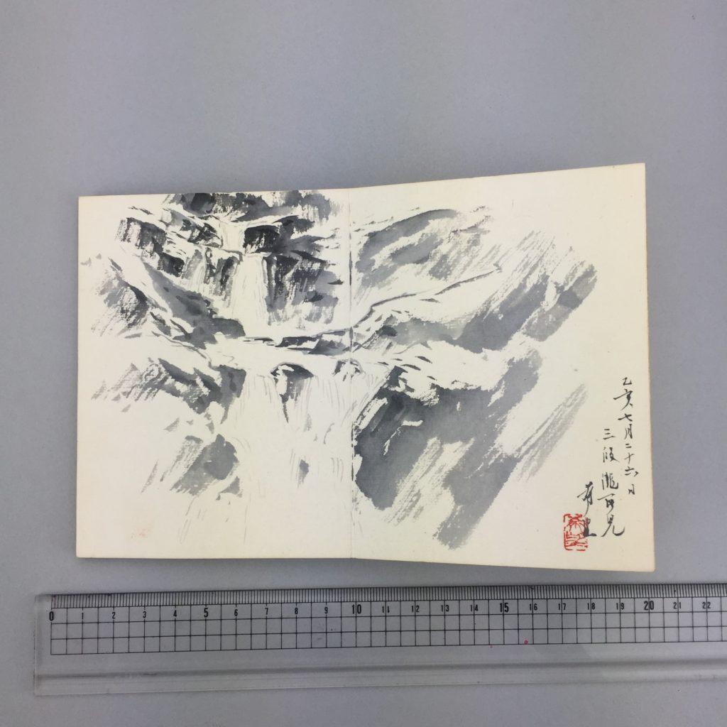 児玉 希望   客衣餘産 画帳  共箱8