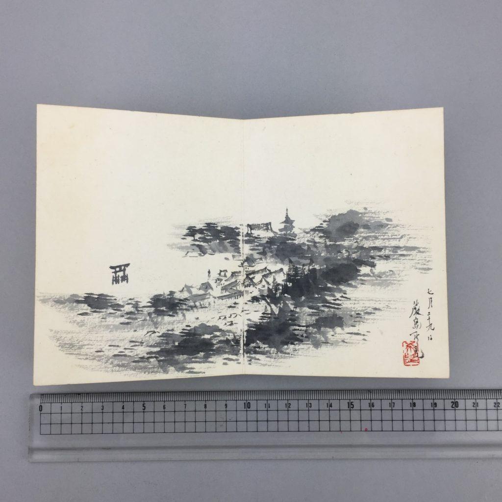 児玉 希望   客衣餘産 画帳  共箱9