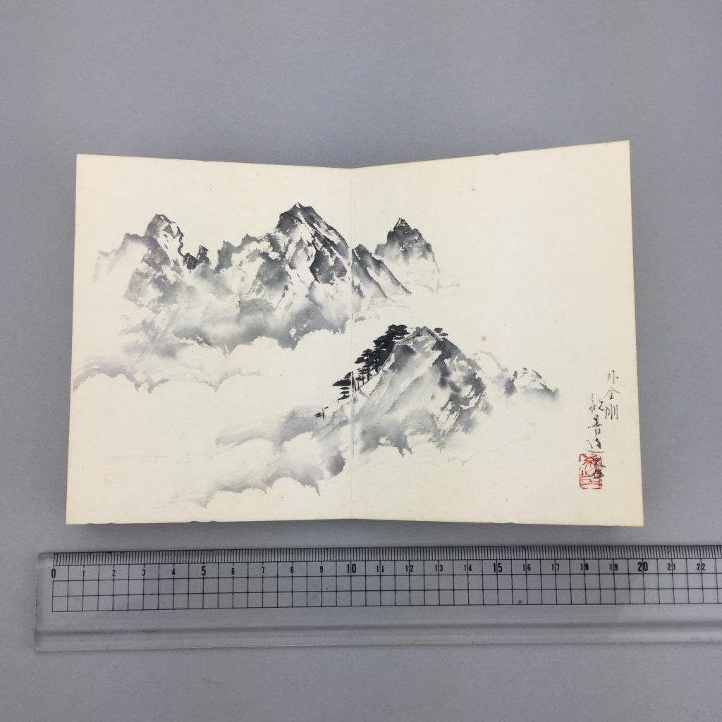 児玉 希望   客衣餘産 画帳  共箱13