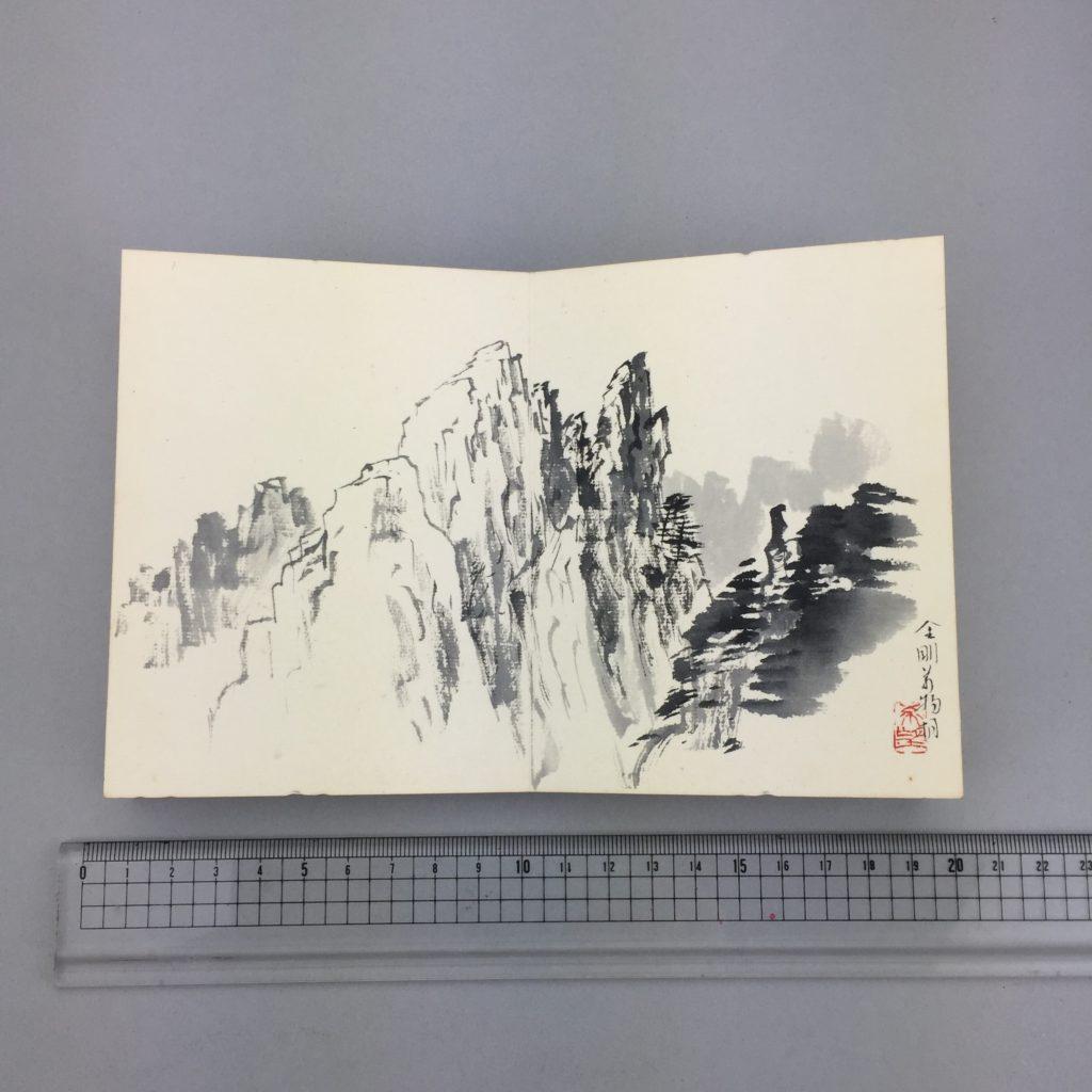 児玉 希望   客衣餘産 画帳  共箱14