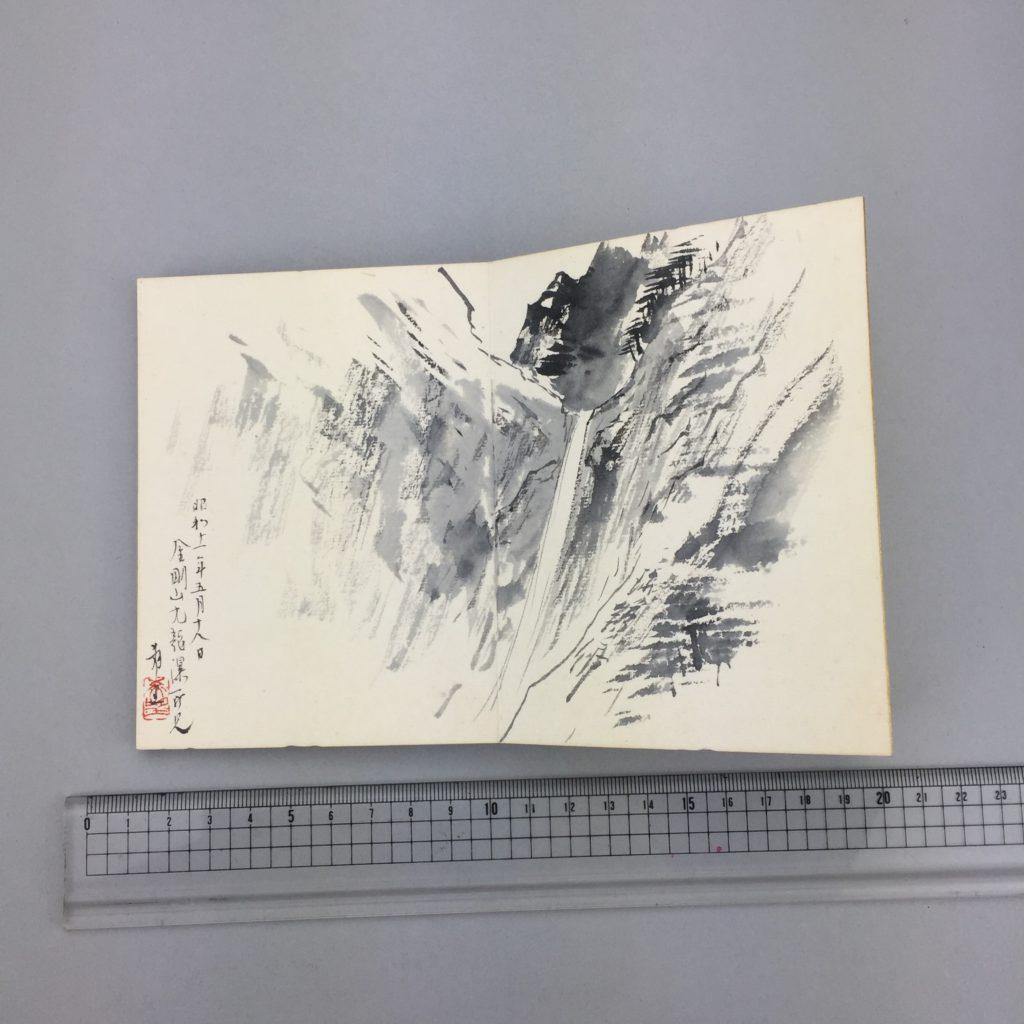 児玉 希望   客衣餘産 画帳  共箱15
